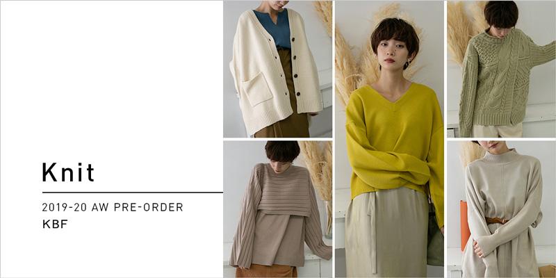 KBF Knit PRE-ORDER