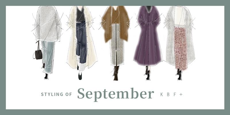 KBF+ STYLING OF September